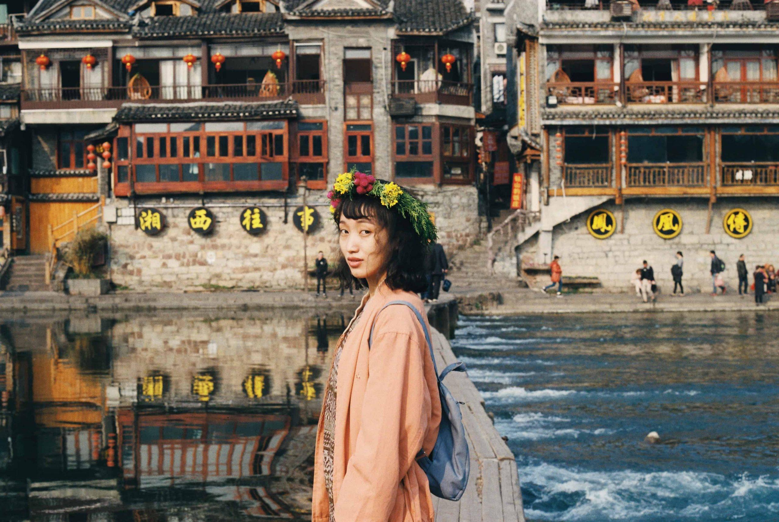 header-China1
